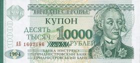 Transnistrien / Transnistria P.29 10000 auf 1 Rubel 1996 (1)