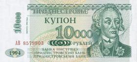 Transnistrien / Transnistria P.29A 10000 auf 1 Rubel 1998 (1)