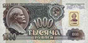 Transnistrien / Transnistria P.13 1000 Rubel (1994/1992) (1)