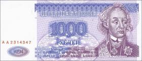 Transnistrien / Transnistria P.26 1000 = 100.000 Rubel 1994 (1)