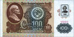 Transnistrien / Transnistria P.06 100 Rubel (1994/1961) (1)