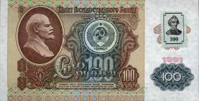 Transnistrien / Transnistria P.07 100 Rubel (1994/1991) (1)
