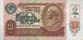 Transnistrien / Transnistria P.02 10 Rubel (1994/1991) (1)
