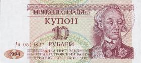 Transnistrien / Transnistria P.18 10 Rubel 1994 (1)
