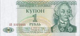 Transnistrien / Transnistria P.16 1 Rubel 1994 (1)