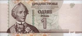 Transnistrien / Transnistria P.42b 1 Rubel 2007 (2012) (1)