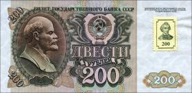 Transnistrien / Transnistria P.09 200 Rubel (1994/1992) (1)