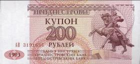 Transnistrien / Transnistria P.21 200 Rubel 1993 (1994) (1)