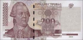 Transnistrien / Transnistria P.40b 200 Rubel 2004 (2012) (1)
