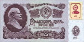 Transnistrien / Transnistria P.03 25 Rubel (1994/1961) (1)