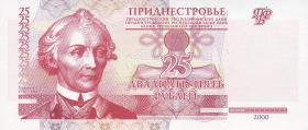 Transnistrien / Transnistria P.37 25 Rubel 2000 (1)