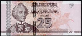 Transnistrien / Transnistria P.45b 25 Rubel 2007 (2013) (1)
