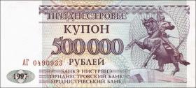 Transnistrien / Transnistria P.33 500.000 Rubel 1997 (1)