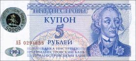 Transnistrien / Transnistria P.27 50000 auf 5 Rubel (1996) (1)