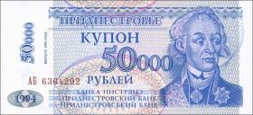 Transnistrien / Transnistria P.30 50000 auf 5 Rubel (1996) (1)