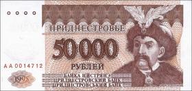 Transnistrien / Transnistria P.28 50000 Rubel 1995 (1)