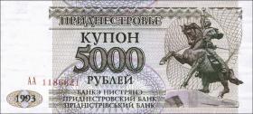 Transnistrien / Transnistria P.24 5000 Rubel 1993 (1995) (1)