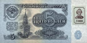 Transnistrien / Transnistria P.14A 5000 Rubel (1994/1961) (1)