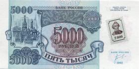 Transnistrien / Transnistria P.14 5000 Rubel (1994/1992) (1)