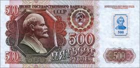Transnistrien / Transnistria P.11 500 Rubel (1994/1992) (1)