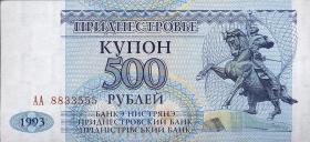 Transnistrien / Transnistria P.22 500 Rubel 1993 (1994) (1)