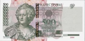 Transnistrien / Transnistria P.41c 500 Rubel 2004 (2012) (1)