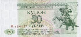 Transnistrien / Transnistria P.19 50 Rubel 1993 (1)