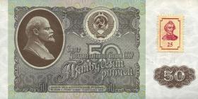 Transnistrien / Transnistria P.04 50 Rubel (1994/1991) (1)