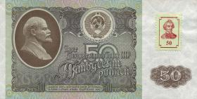 Transnistrien / Transnistria P.05 50 Rubel (1994/1992) (1/1-)