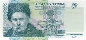 Transnistrien / Transnistria P.38 50 Rubel 2000 (1)