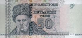 Transnistrien / Transnistria P.46b 50 Rubel 2007 (2013) (1)