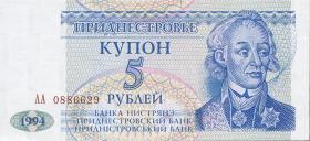 Transnistrien / Transnistria P.17 5 Rubel 1994 (1)