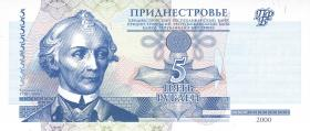 Transnistrien / Transnistria P.35 5 Rubel 2000 (1)