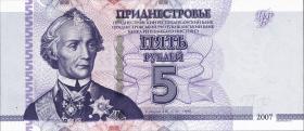 Transnistrien / Transnistria P.43b 5 Rubel 2007 (2014) (1)