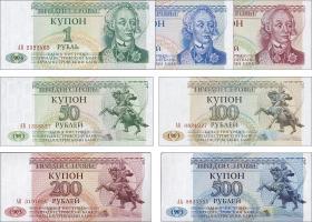 Transnistrien / Transnistria P.16-22 1-100 Rubel 1993/94 Satz 7 Werte (1)