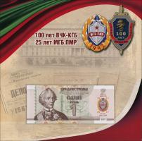 Transnistrien / Transnistria P.60 1 Rubel 2007 (2017) (1)