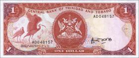 Trinidad & Tobago P.36a 1 Dollar (1985) (1)