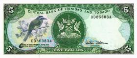 Trinidad & Tobago P.37d 5 Dollars (1985) (2)