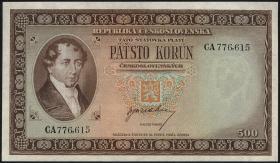 Tschechoslowakei / Czechoslovakia P.64s 500 Kronen 1946 Specimen (1)