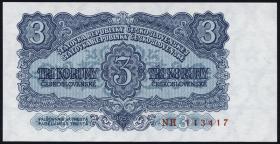 Tschechoslowakei / Czechoslovakia P.79b 3 Kronen 1953 (1)