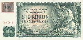 Tschechien / Czech Republic P.01c 100 Kronen (1993) (1)