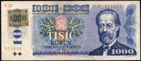 Tschechien / Czech Republic P.03a 1000 Kronen (1993) (3)