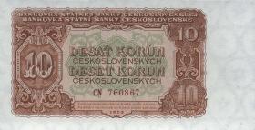 Tschechoslowakei / Czechoslovakia P.83b 10 Kronen 1953 (1-)