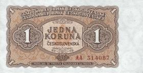 Tschechoslowakei / Czechoslovakia P.78b 1 Krone 1953 (1)