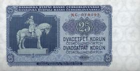 Tschechoslowakei / Czechoslovakia P.84b 25 Kronen 1953 (1)