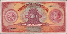 Tschechoslowakei / Czechoslovakia P.24a 500 Kronen 1929 (3)