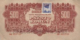 Tschechoslowakei / Czechoslovakia P.55s 500 Kronen (1945) Specimen (2+)