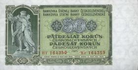 Tschechoslowakei / Czechoslovakia P.85b 50 Kronen 1953 (1)