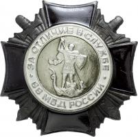Verdienste im Tschetschenienkrieg - Silber Sonderstufe
