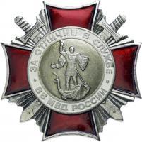 Verdienste im Tschetschenienkrieg - Silber